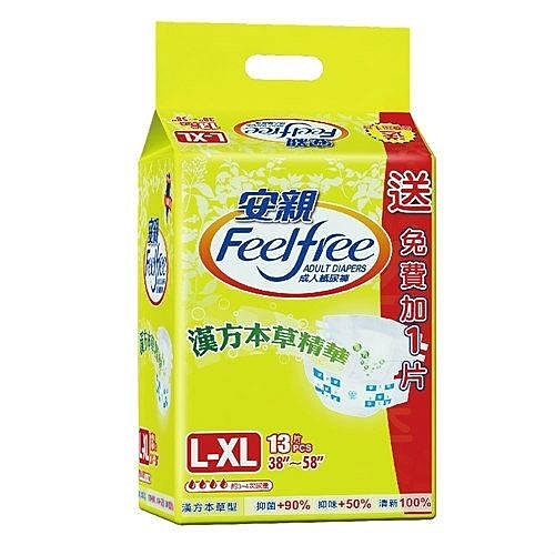 【安親】成人紙尿褲L-XL號超值經濟包(13+1片)x6包【原價1440,限時優惠】