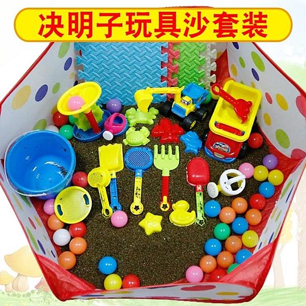 決明子玩具沙池套裝20斤裝兒童家用 cf