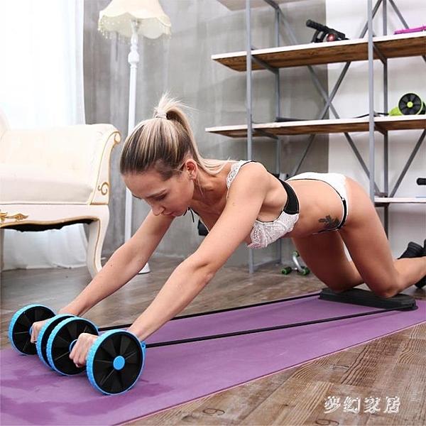 健腹輪自動回彈卷腹肌健身器材家用減肚子瘦腹部運動手臂馬甲線女 qf26234【MG大尺碼】