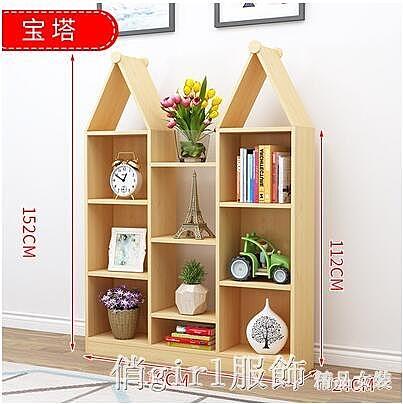 兒童書架繪本架落地簡約書櫃置物架客廳實木家用學生玩具收納櫃子 開春特惠 YTL