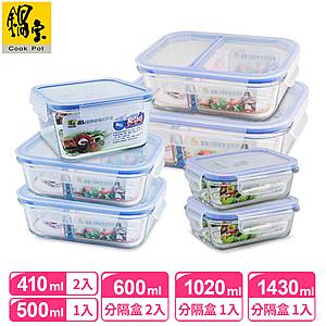 【鍋寶】耐熱玻璃保鮮盒保鮮七件組(EO-BVC41Z52BVG6Z12