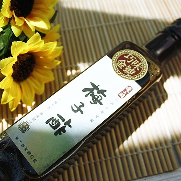 8年熟成梅子醋(250ml/瓶)–愛上酢