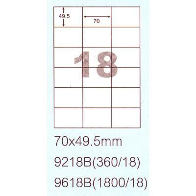 阿波羅9218B影印自黏標籤貼紙18格70x49.5mm