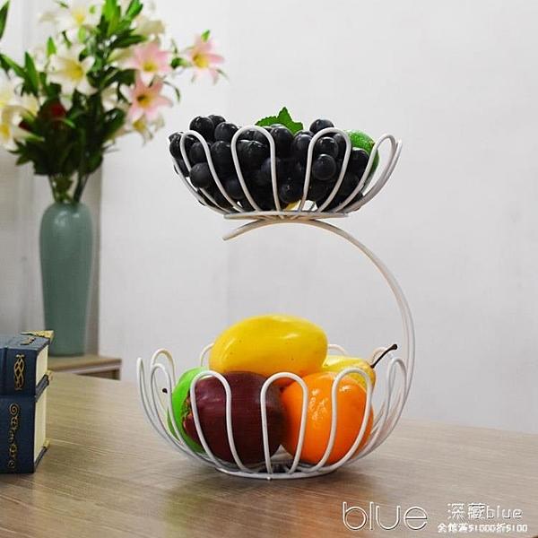 兩層客廳水果盤歐式創意時尚家用果籃零食干果盤雙層廚房收納籃 【全館免運】