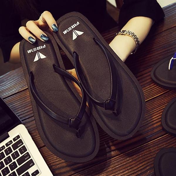 夏時尚防滑外穿平底甲腳拖平跟涼拖鞋