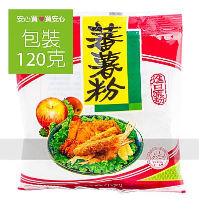 【臺陽】蕃薯粉120g/包