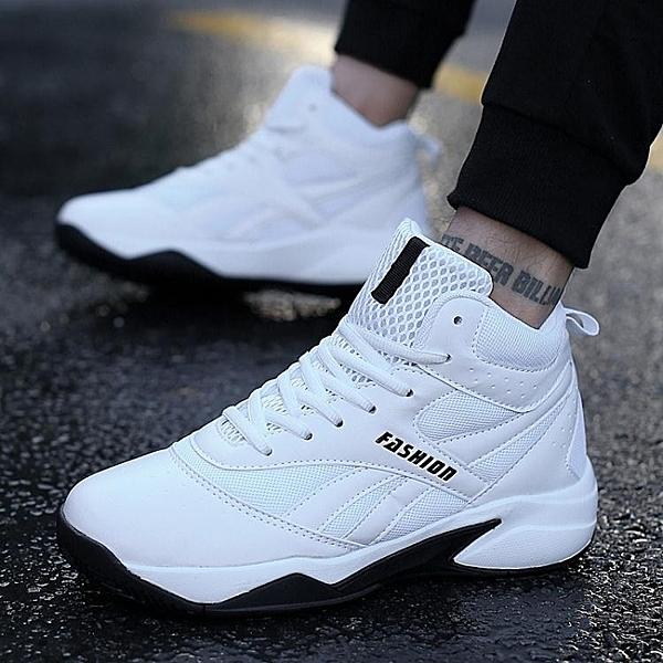 學生白色高筒鞋男士運動休閒鞋韓版潮流高筒板鞋籃球鞋男鞋子