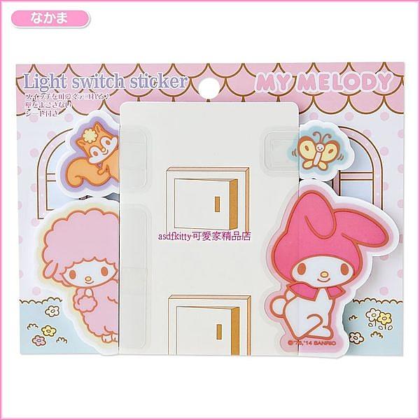 家用【asdfkitty】美樂蒂.小綿羊半立體泡綿裝飾貼-可貼在開關或是電腦螢幕上_日本正版商品