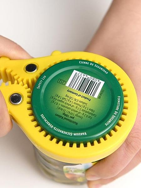 擰蓋器多功能防滑省力開蓋器罐頭旋蓋器