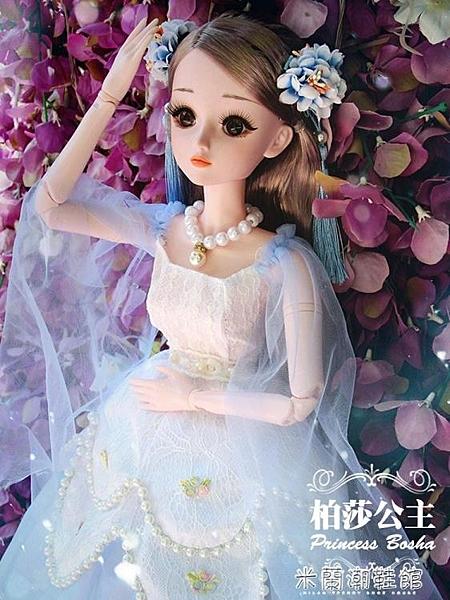 芭比娃娃 迪諾芭比特大號60厘米超大洋娃娃套裝仿真精致公主女孩玩具單個布 快速出貨YYJ