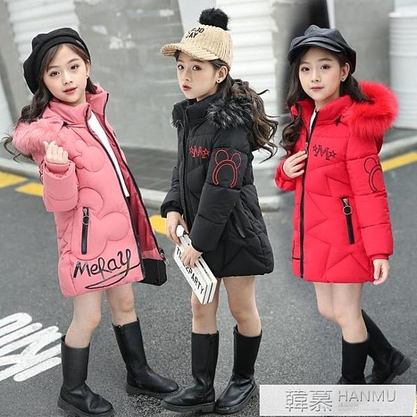 童裝女童棉衣中長款加厚外套冬裝小女孩羽絨棉服兒童寶寶保暖棉襖  女神購物節