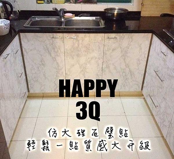 烤漆櫥櫃舊傢俱翻新貼紙衣櫃加厚防水PVC自粘貼紙60X50CM-大理石/花【AAA0344】預購