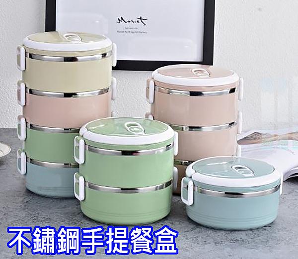 (單層)不鏽鋼手提塑料保溫餐盒 / 野餐飯盒 便當盒 顏色隨機出貨 89元