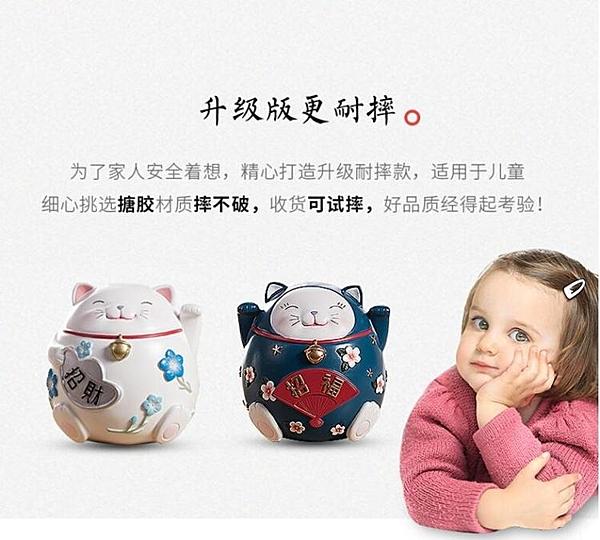 大容量存錢筒不可取招財貓創意零錢罐成人兒童卡通儲蓄罐只進不出 交換禮物