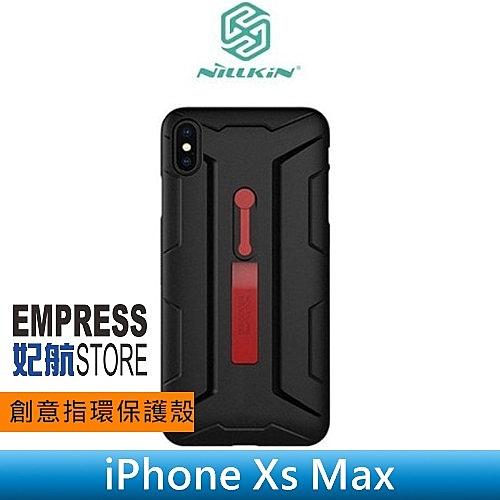 【妃航】NILLKIN iPhone XS Max 炫酷/創意 指環/隱性/矽膠 硬殼/保護殼/手機殼 送 觸控筆