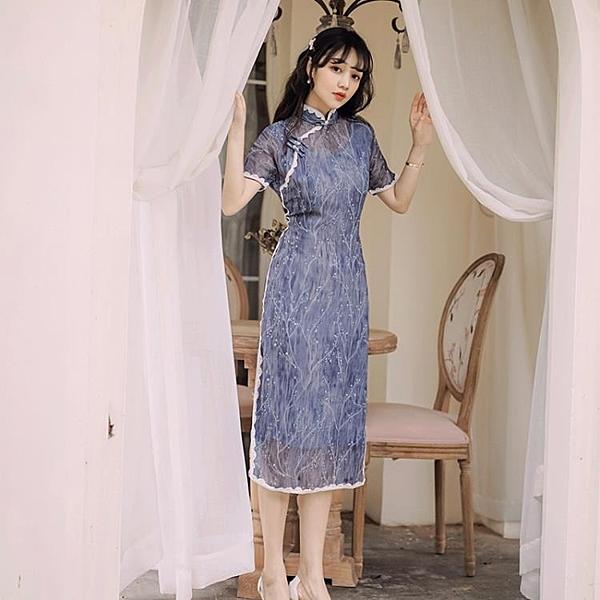旗袍 新式 年輕款 少女 改良版 連衣裙 收腰氣質 復古 裙子女2020 新款