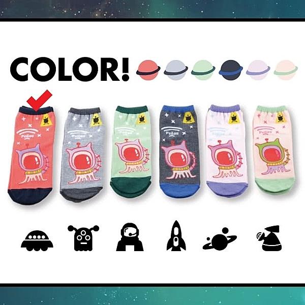 兒童止滑短襪-外星人 黑橘/灰/深綠/藍灰/紫/粉綠