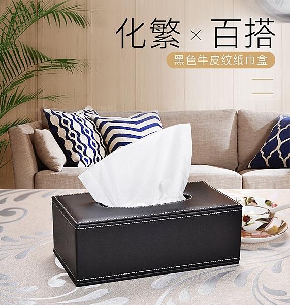 ONE HOUSE傢俱-皇家皮革面紙盒