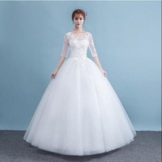 結婚式 花嫁 二次会 パーティードレス  プリンセスライン ウエディングドレス ブライダル ワンピース 大きいサイズ 冠婚 ロング丈 綺麗