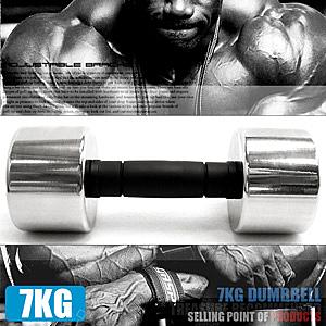 單支7KG啞鈴=15.4磅電鍍啞鈴.電鍍7公斤啞鈴(橡膠握把)重力舉重量訓練.運動健身器材.哪裡買專賣店
