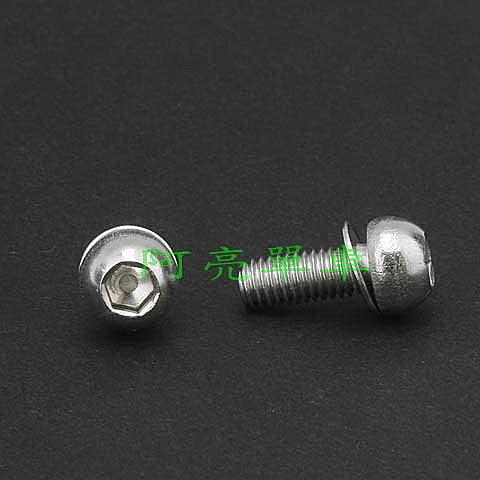 *阿亮單車*半圓頭不銹鋼螺絲,水壺架、貨架鎖固螺絲,兩支售,M5X12mm《B90-707》