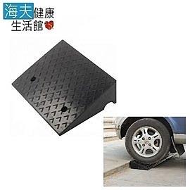 【海夫健康生活館】斜坡板專家 門檻前斜坡磚 輕型可攜帶式 橡膠製(高15公分x38公分)