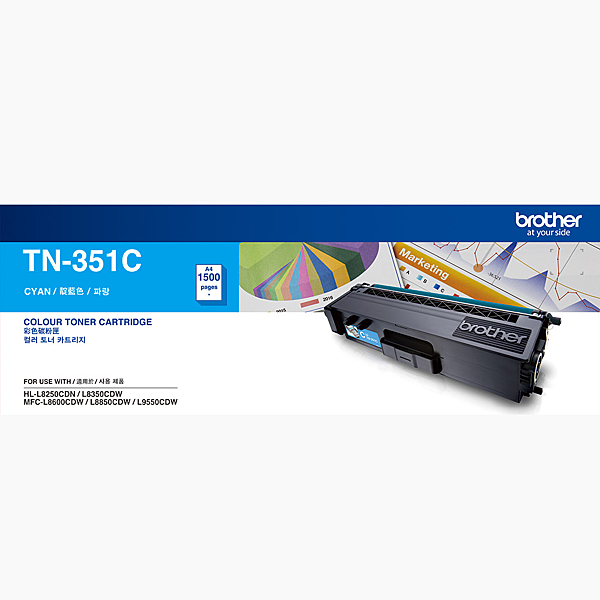 Brother TN-351C 原廠藍色碳粉匣◆適用 HL-L8250CDN、L8350CDW、MFC-L8600CDW、L8850CDW、L9550CDW