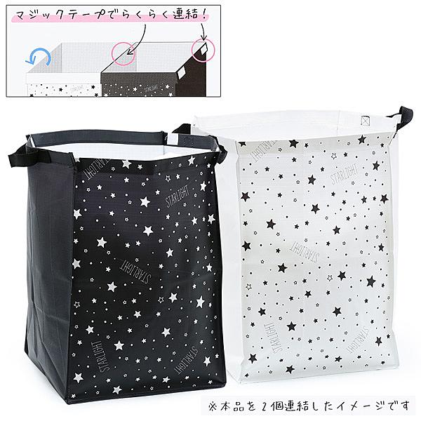 可連結PP摺疊收納箱/星星【大創】