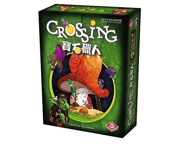 『高雄龐奇桌遊』 寶石獵人 Crossing 繁體中文版 正版桌上遊戲專賣店
