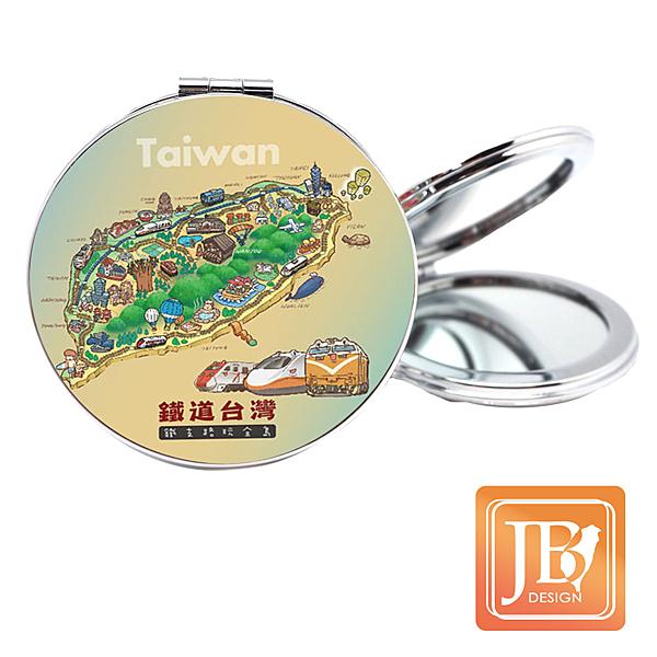JB DESIGN 隨身大圓鏡-660_鐵道台灣