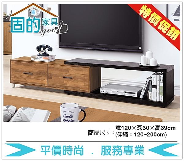 《固的家具GOOD》128-04-ADC 比爾集成木紋4尺伸縮長櫃【雙北市含搬運組裝】