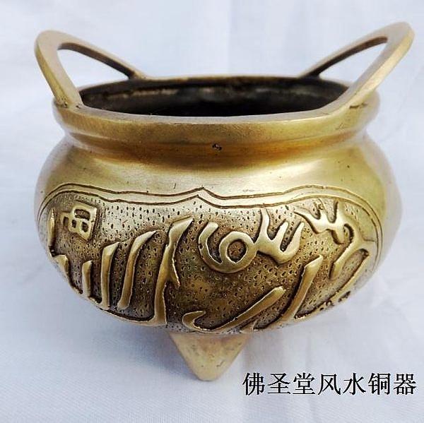 開光純銅香爐工藝品擺件