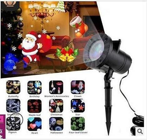 現貨跨境爆款聖誕雪花投影草坪燈 戶外防水LED舞台菲林投影燈12張插卡 台灣專用110V