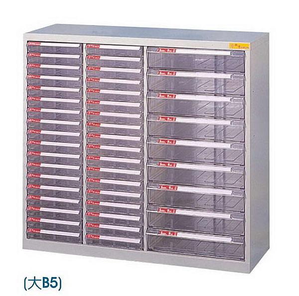 落地型綜合效率櫃(橫式抽) SY-AB-954S