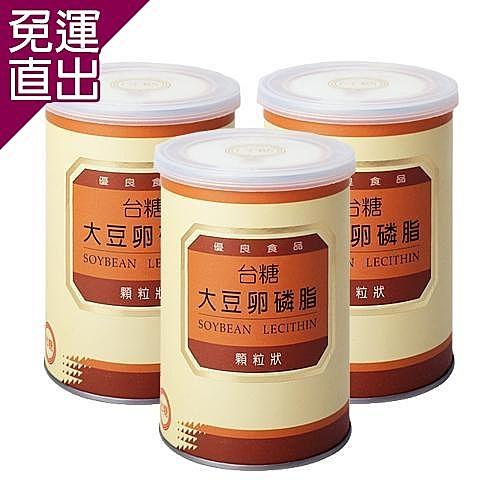 台糖生技 大豆卵磷脂x6瓶(200g/罐)【免運直出】
