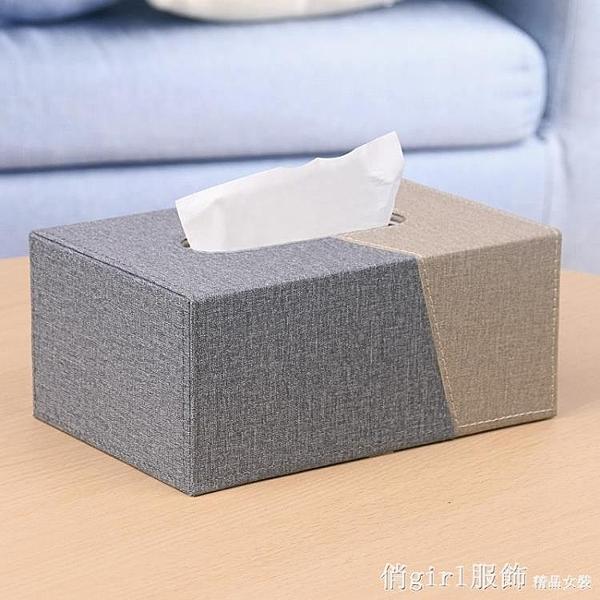 簡約抽紙盒皮革家用可愛紙抽盒創意ins風北歐客廳茶幾紙巾盒日式 618購物節