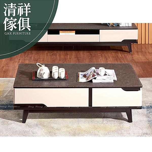 【新竹清祥傢俱】PLT-12LT88 - 現代時尚簡約大茶几 客廳 茶几 收納 置物 奢華 時尚 設計風 小家庭
