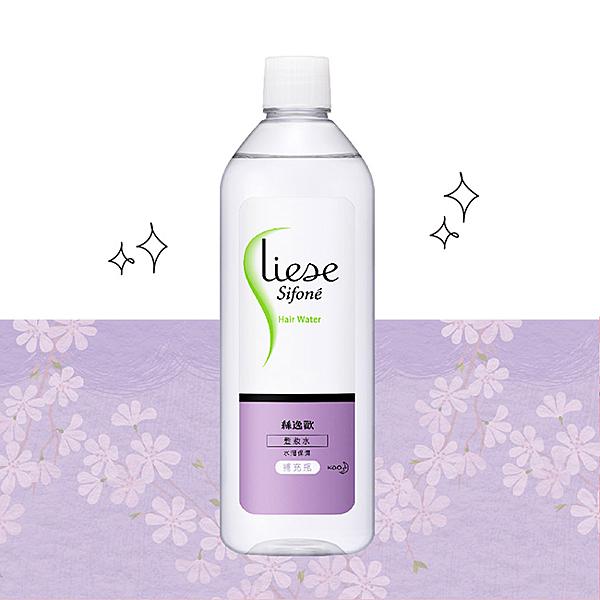 髮妝水(補充瓶)340ml