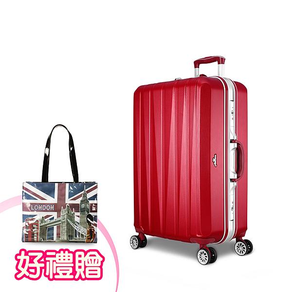 Arowana 晶燦光影25吋鑽石紋耐刮鋁框旅行箱(紅色)