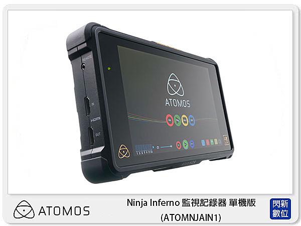ATOMOS Ninja Inferno 監視記錄器 單機版 (ATOMNJAIN1)