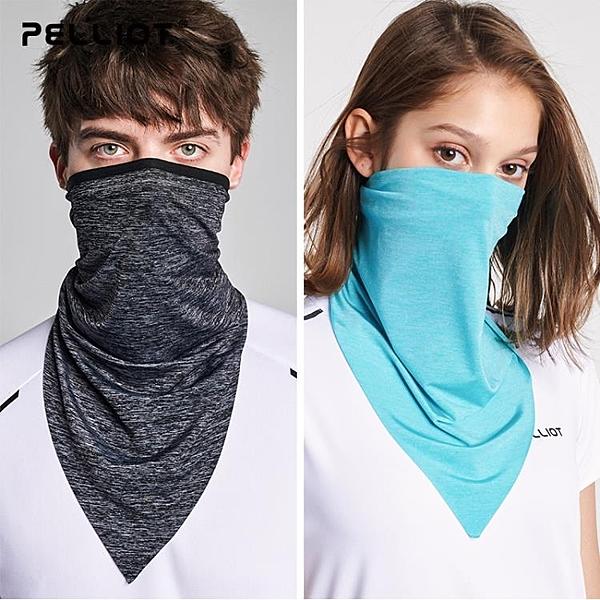 戶外魔術頭巾男女夏季防曬三角巾時尚運動脖套透氣休閒圍脖