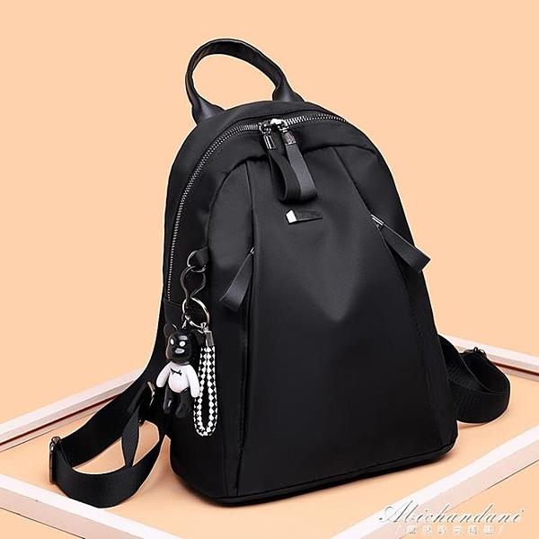 後背包女士新款韓版百搭潮背包牛津布休閒時尚旅行大容量書包 黛尼時尚精品
