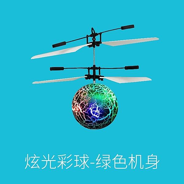 感應飛行器七彩水晶球遙控飛機耐摔小黃人兒童玩具