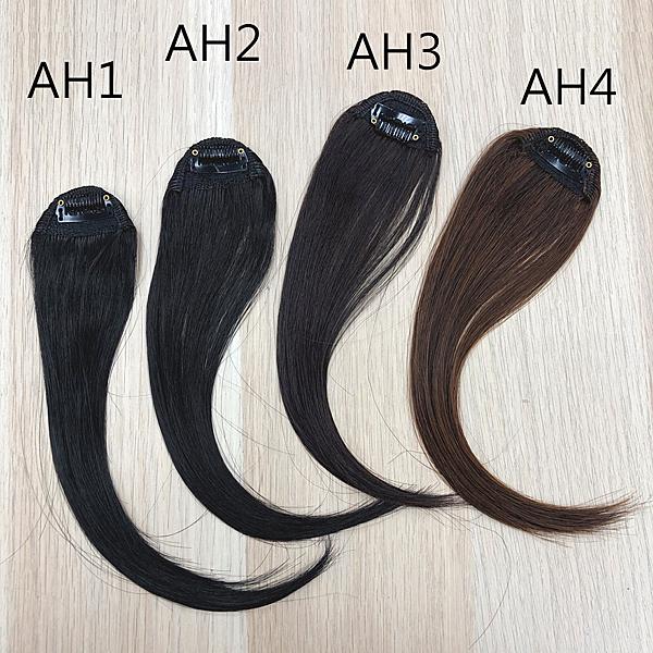 魔髮樂Mofalove  局部髮片 側分假髮片 八字長瀏海 快速接髮 AH 四色