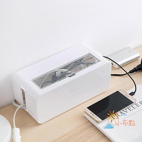 路由器收納盒電線插排收納盒插線板集線盒 電源線插座數據線收納整理盒 【八折搶購】