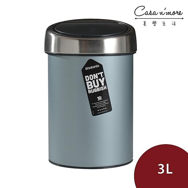Brabantia Touch Bin 按壓式垃圾桶 3L 冷薄荷【Casa More美學生活】
