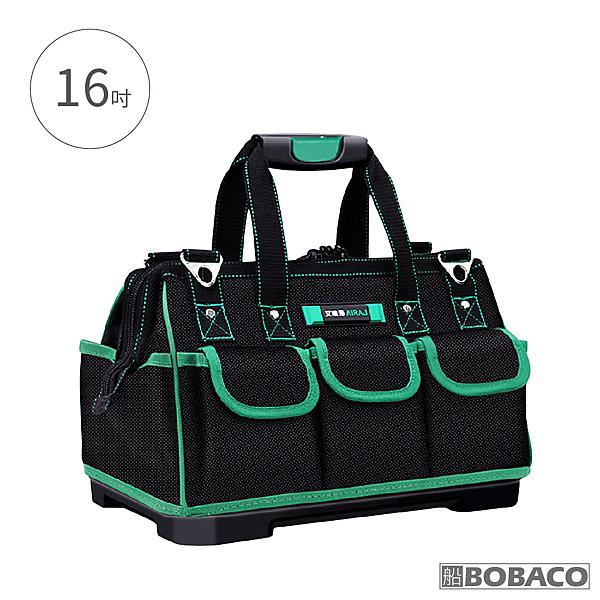 【手提工具收納包(黑綠) 16吋】手提工具袋 手提收納袋 帆布工作包 手提工具包 電工專用
