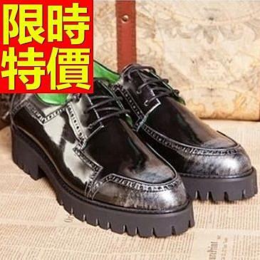 厚底休閒鞋-透氣約會必備皮革質感男鬆糕鞋2色59s17【巴黎精品】