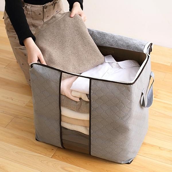 加厚特大號 竹炭防潮透視款 棉被 衣物 收納袋 行李袋 防塵套 居家/衣櫃整理袋【RS854】