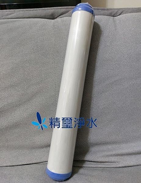 20英吋標準UDF活性碳濾芯《台灣製造》